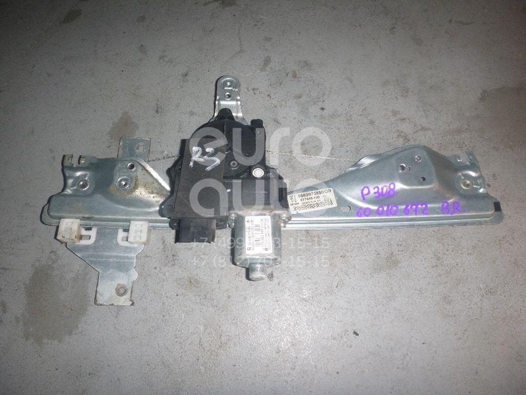 Стеклоподъемник электр. задний правый для Peugeot 308 2007-2015 - Фото №1