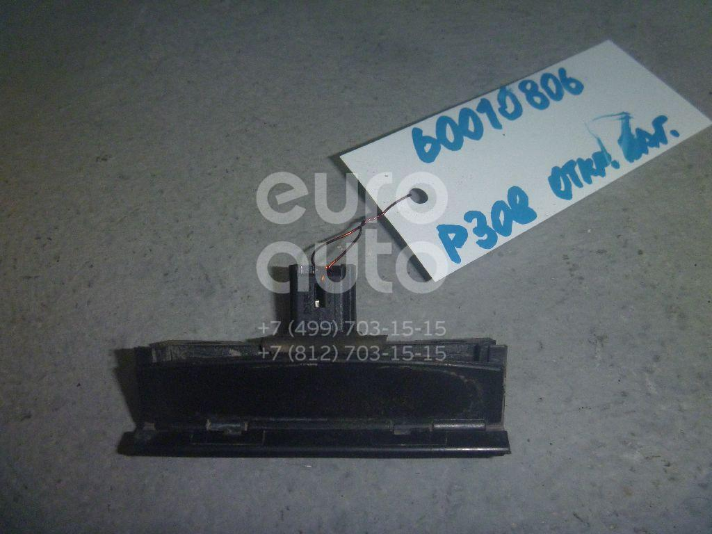 Кнопка открывания багажника для Peugeot 308 2007> - Фото №1