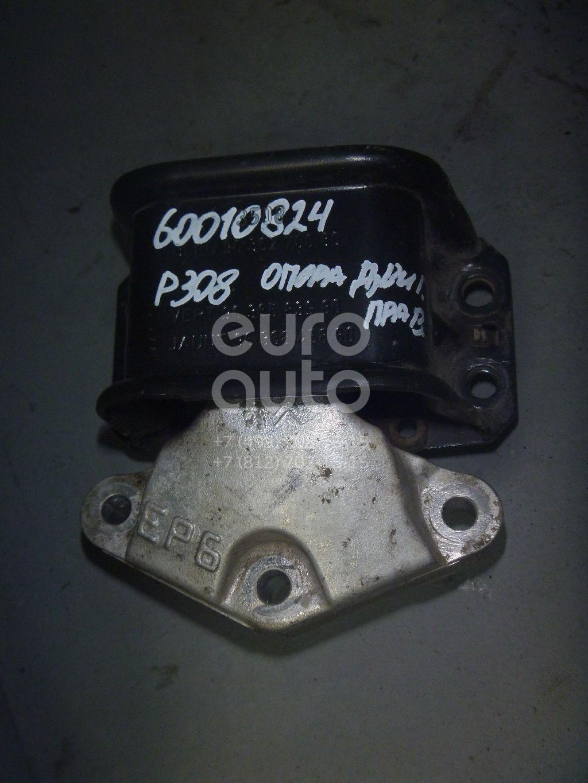 Опора двигателя правая для Peugeot,Citroen 308 I 2007-2015;C4 2005-2011;C4 Grand Picasso 2006-2014;Partner Tepee(B9) 2008>;3008 2010>;Berlingo (NEW) (B9) 2008>;C4 II 2011>;DS4 2011-2015;408 2012> - Фото №1