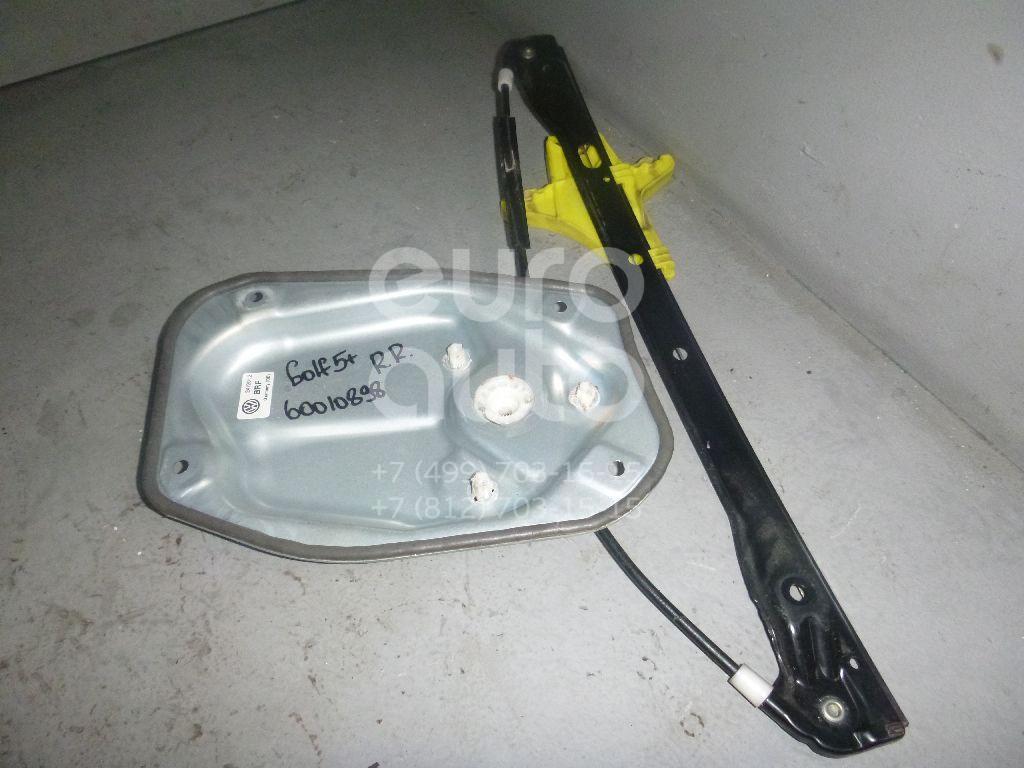 Стеклоподъемник электр. задний правый для VW Golf V Plus 2005-2014 - Фото №1