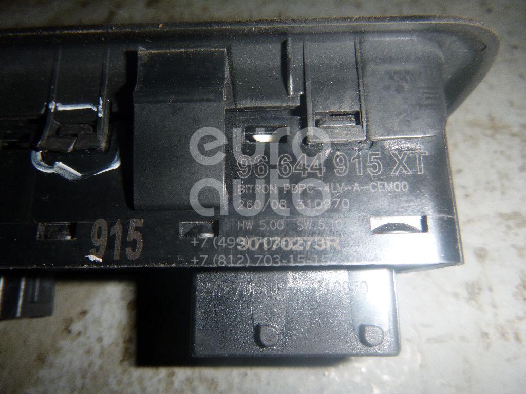 Блок управления стеклоподъемниками для Peugeot 308 I 2007-2015 - Фото №1