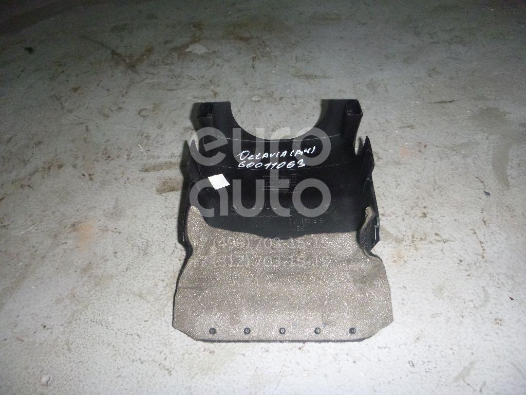 Кожух рулевой колонки верхний для Skoda Octavia (A4 1U-) 2000-2011;A3 (8L1) 1996-2003 - Фото №1