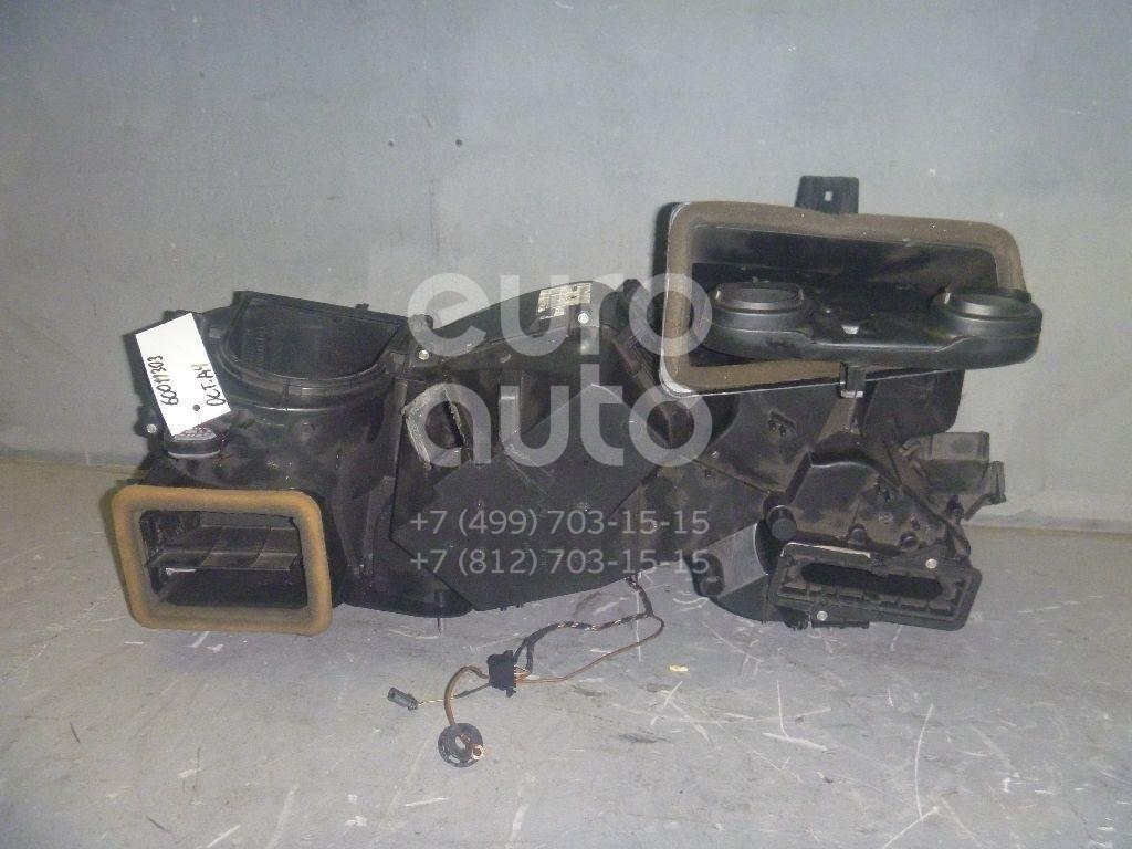 Корпус отопителя для VW Octavia (A4 1U-) 2000-2011;A3 (8L1) 1996-2003;TT(8N3) 1998-2006;Octavia 1997-2000;Golf IV/Bora 1997-2005 - Фото №1