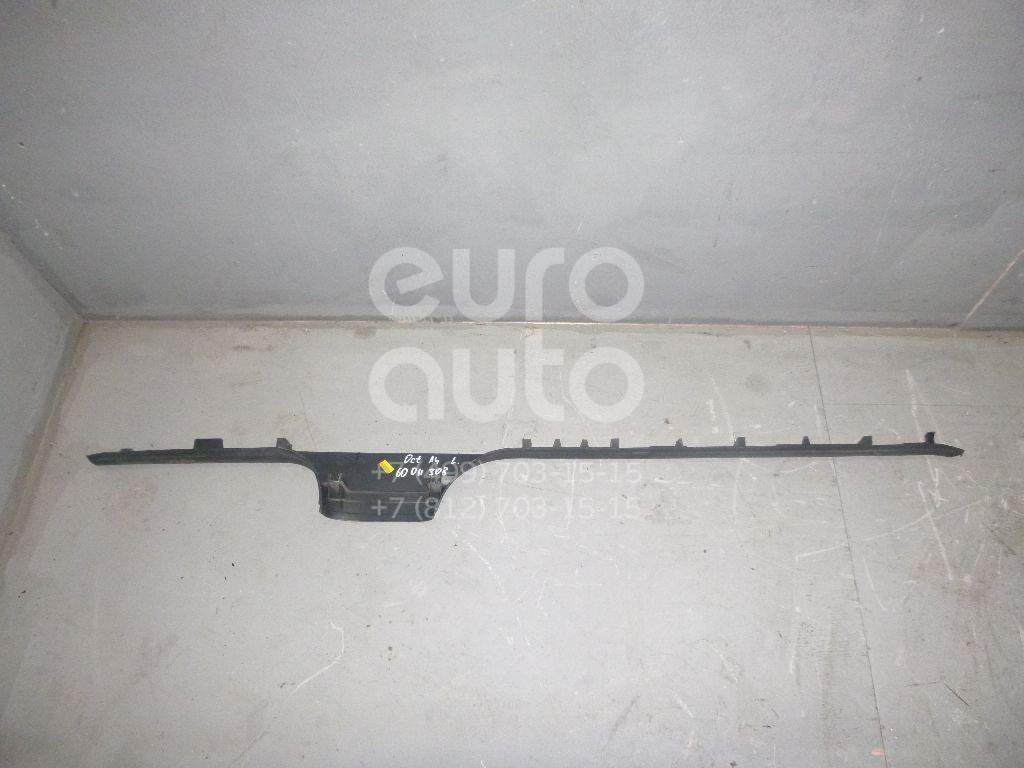 Накладка порога (внутренняя) для Skoda Octavia (A4 1U-) 2000-2011 - Фото №1