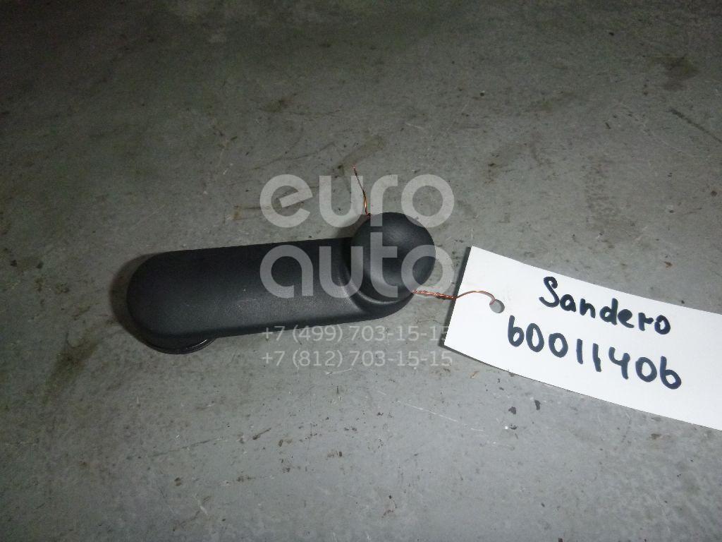 Ручка стеклоподъемника для Renault Sandero 2009-2014;Logan 2005-2014;Megane III 2009-2016;Sandero 2014> - Фото №1