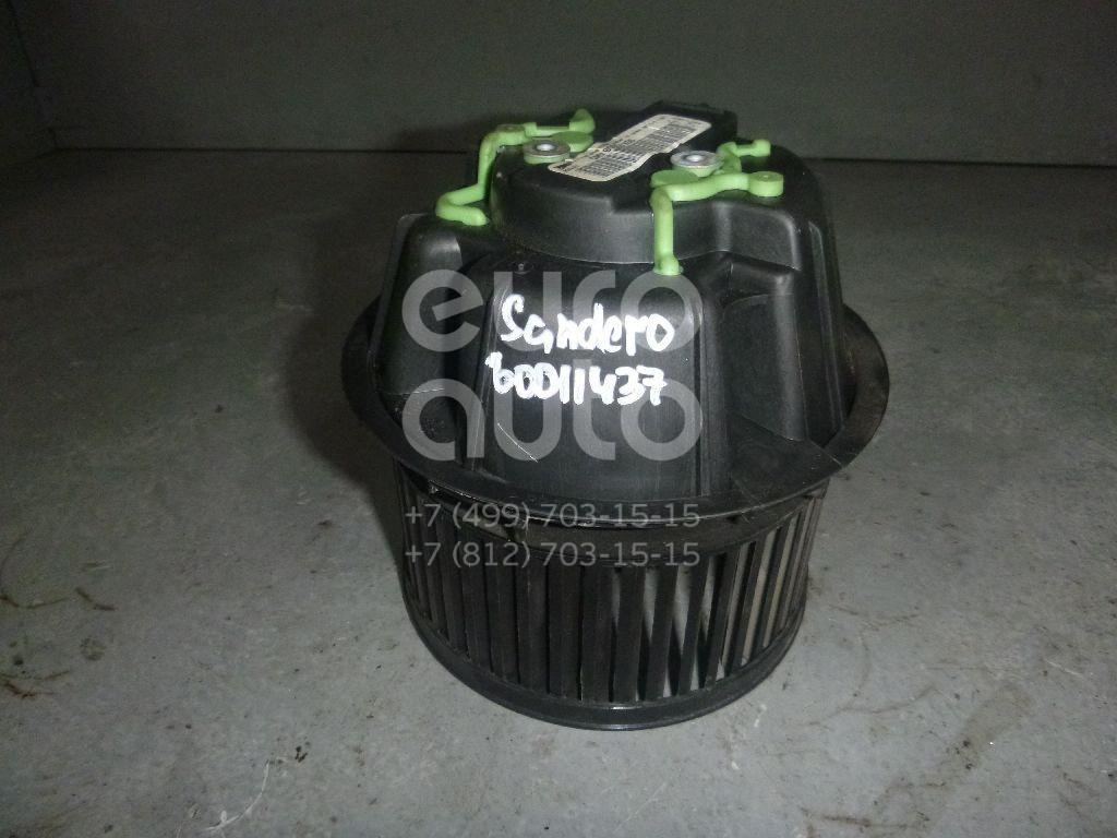Моторчик отопителя для Renault Sandero 2009-2014;Logan 2005-2014;Lada Largus 2011>;Duster 2012> - Фото №1