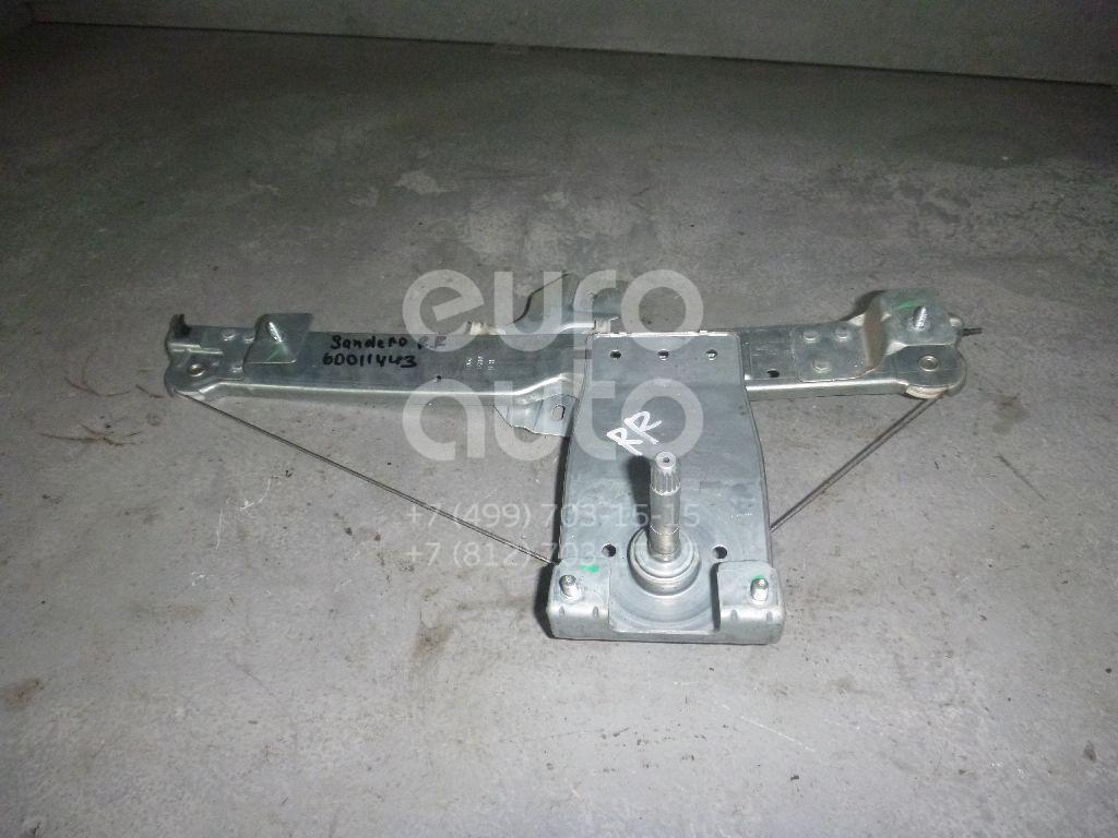 Стеклоподъемник механ. задний правый для Renault Sandero 2009-2014;Duster 2012> - Фото №1