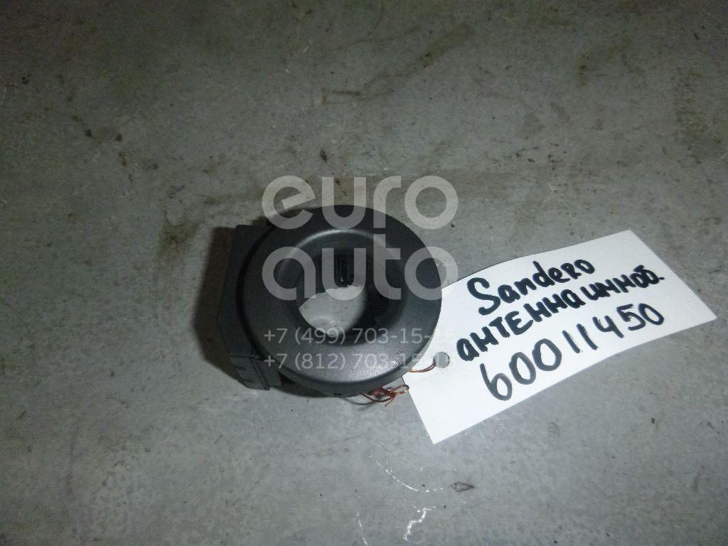 Антенна для Renault Sandero 2009-2014;Logan 2005-2014 - Фото №1