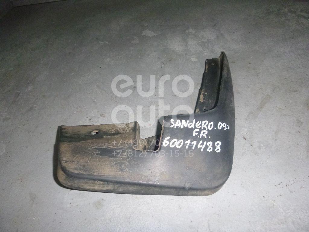 Брызговик передний правый для Renault Sandero 2009-2014 - Фото №1