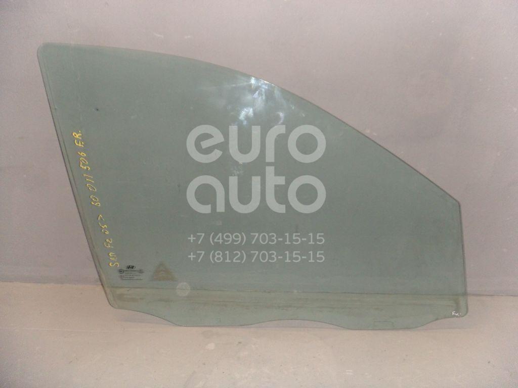 Стекло двери передней правой для Hyundai Santa Fe (CM) 2006-2012 - Фото №1