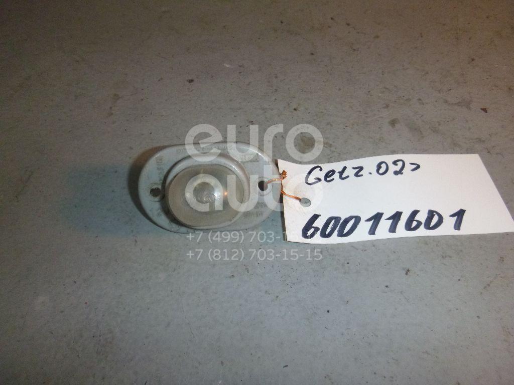 Фонарь подсветки номера для Hyundai Getz 2002-2010;Matrix 2001>;Accent II (+ТАГАЗ) 2000-2012 - Фото №1