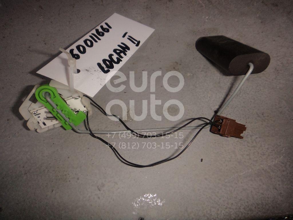 Датчик уровня топлива для Renault Logan II 2014> - Фото №1