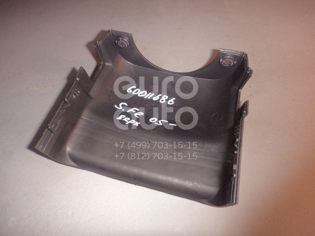 Кожух рулевой колонки верхний для Hyundai Santa Fe (CM) 2006-2012 - Фото №1