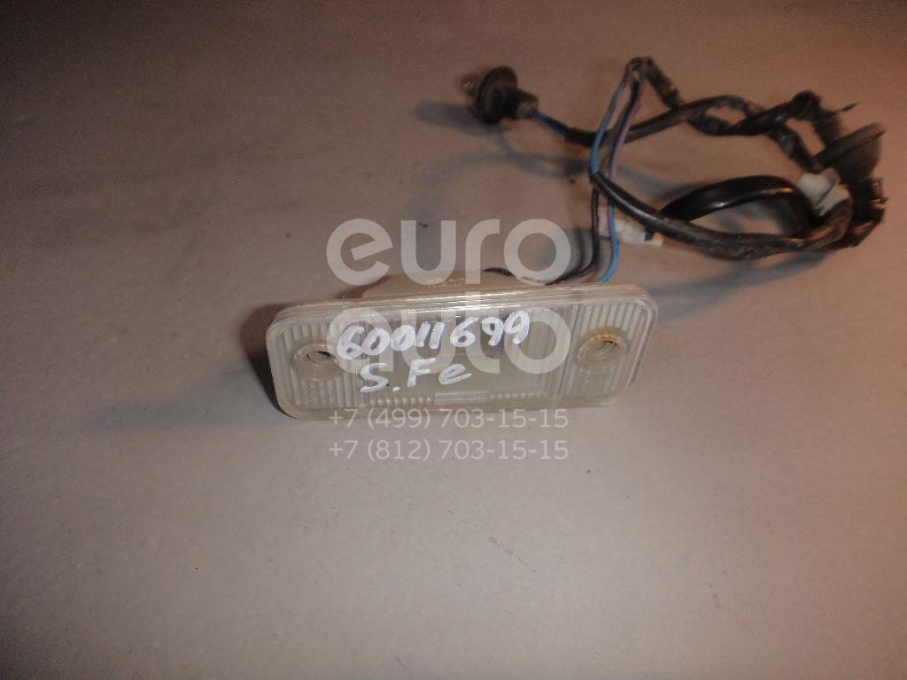 Фонарь подсветки номера для Hyundai Santa Fe (CM) 2006-2012 - Фото №1