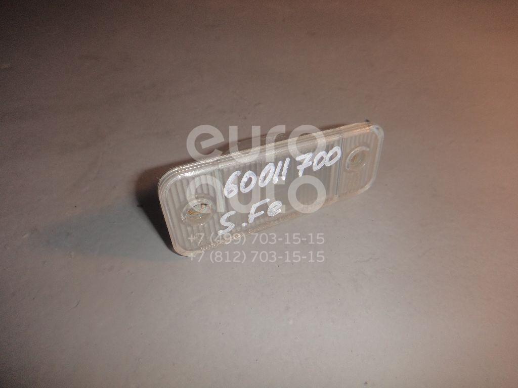 Фонарь подсветки номера для Hyundai Santa Fe (CM) 2005-2012 - Фото №1