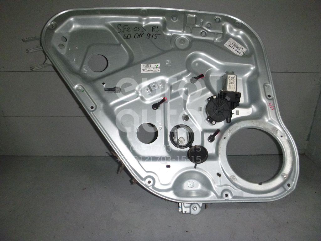 Стеклоподъемник электр. задний левый для Hyundai Santa Fe (CM) 2006-2012 - Фото №1