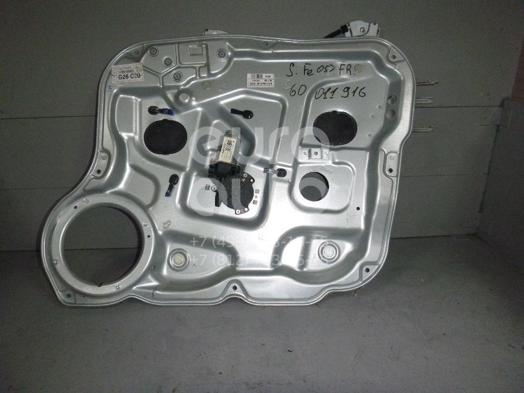 Стеклоподъемник электр. передний правый для Hyundai Santa Fe (CM) 2006-2012 - Фото №1