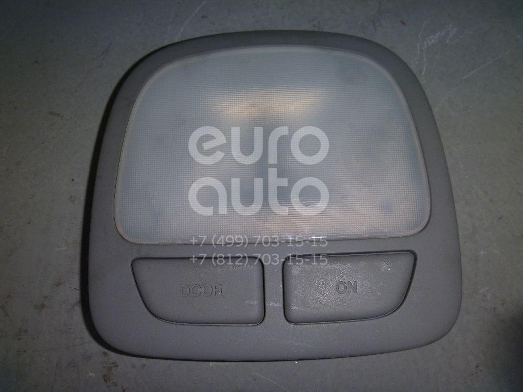 Плафон салонный для Hyundai Santa Fe (CM) 2005-2012 - Фото №1