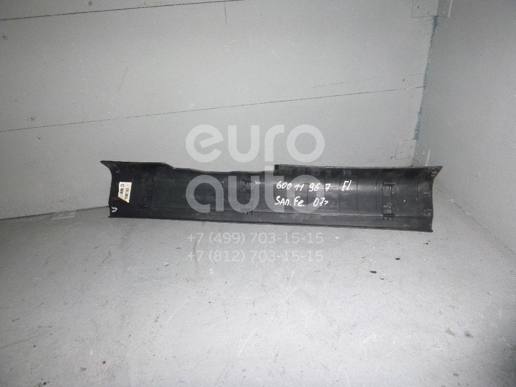 Накладка порога (внутренняя) для Hyundai Santa Fe (CM) 2005-2012 - Фото №1