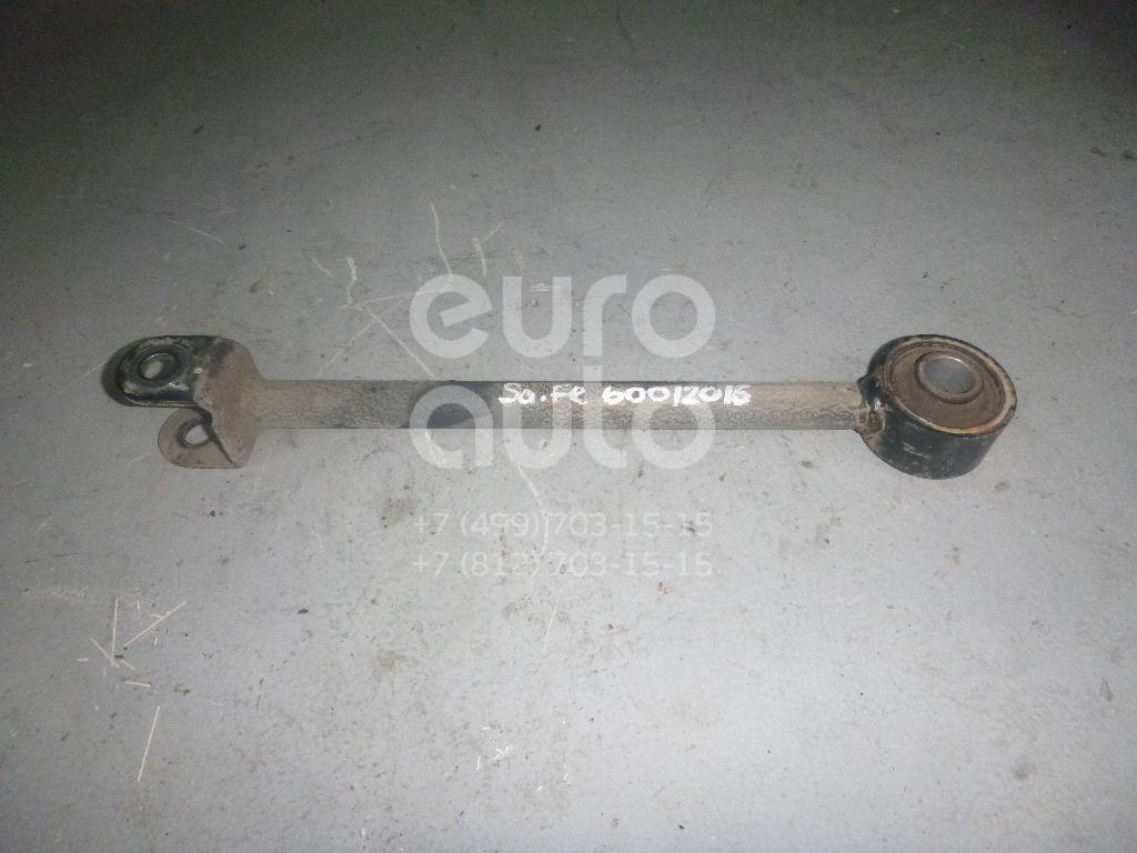 Рычаг задний продольный для Hyundai Santa Fe (CM) 2005-2012 - Фото №1