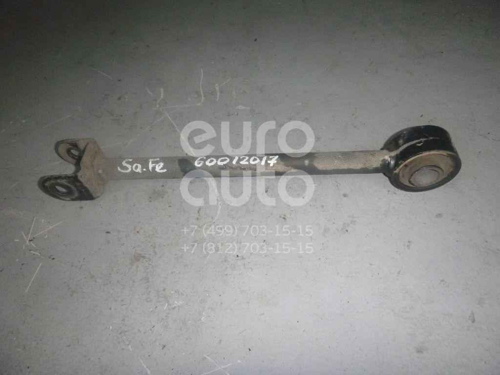 Рычаг задний продольный для Hyundai Santa Fe (CM) 2006-2012 - Фото №1