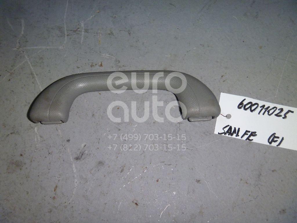 Ручка внутренняя потолочная для Hyundai Santa Fe (CM) 2006-2012 - Фото №1