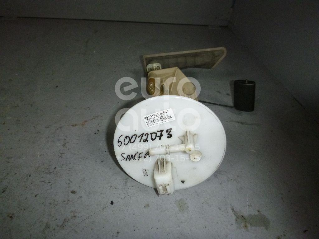 Датчик уровня топлива для Hyundai Santa Fe (CM) 2005-2012 - Фото №1