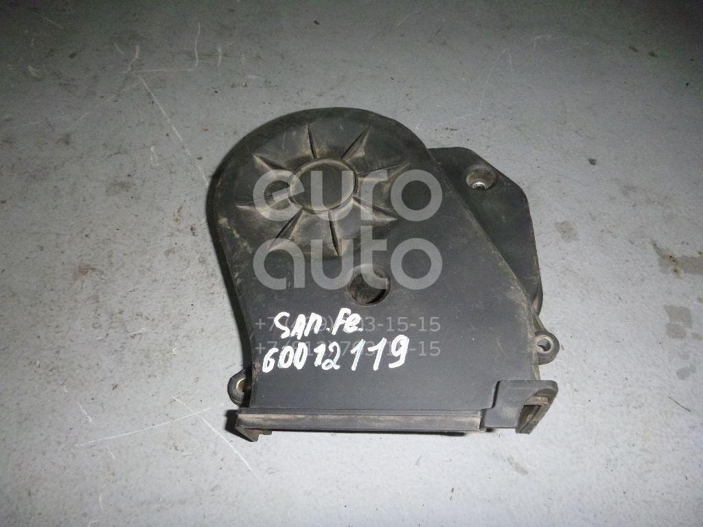 Кожух ремня ГРМ для Hyundai Santa Fe (CM) 2006-2012;Grandeur (IV) 2005-2010 - Фото №1