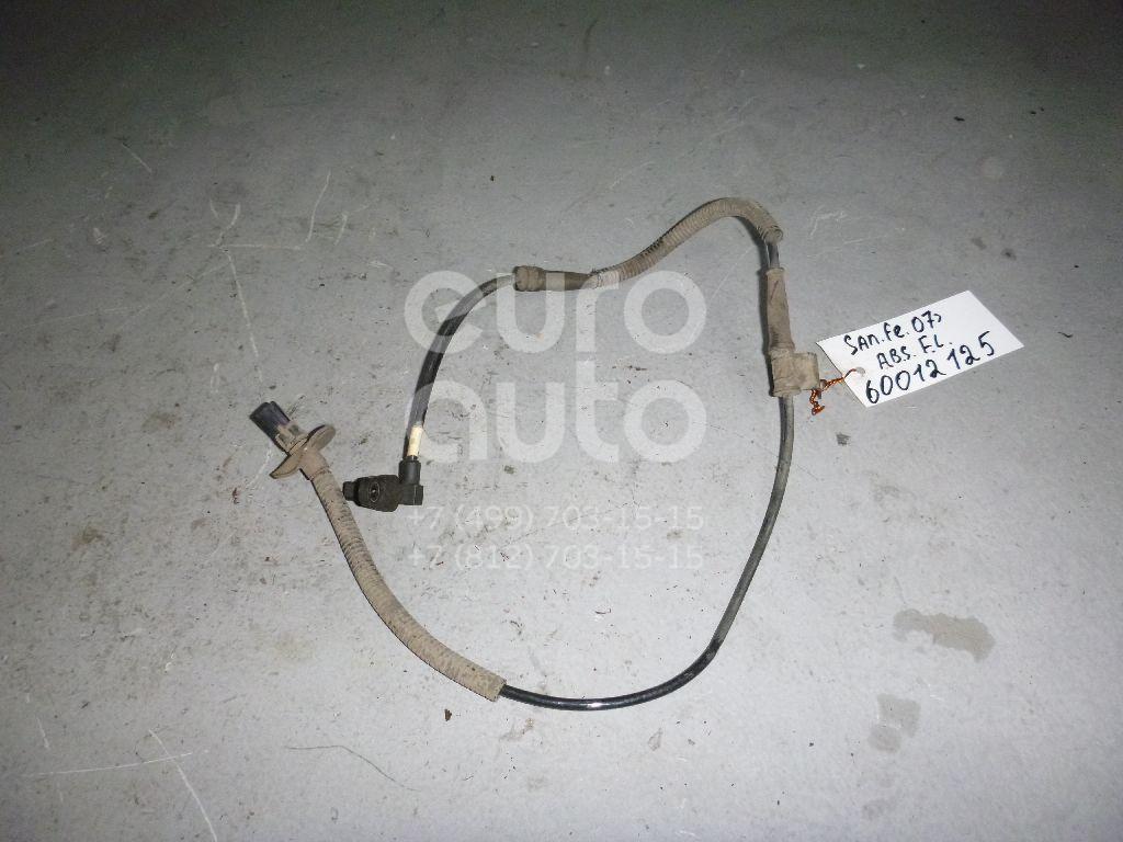 Датчик ABS передний левый для Hyundai Santa Fe (CM) 2006-2012 - Фото №1