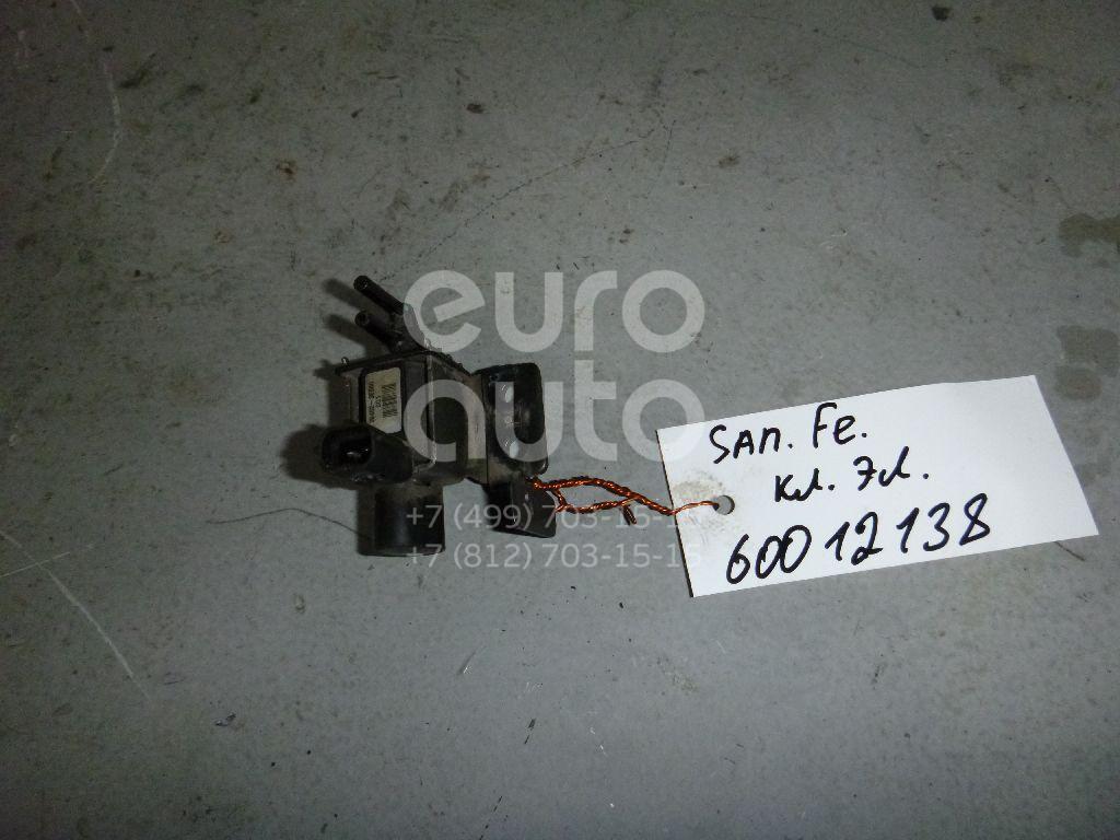 Клапан электромагнитный для Hyundai,Kia Santa Fe (CM) 2006-2012;Carnival 2005-2014;Magentis 2005-2010 - Фото №1