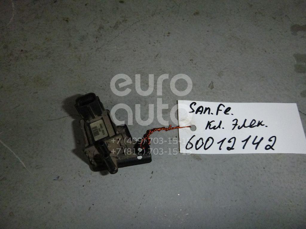 Клапан электромагнитный для Hyundai Santa Fe (CM) 2005-2012 - Фото №1