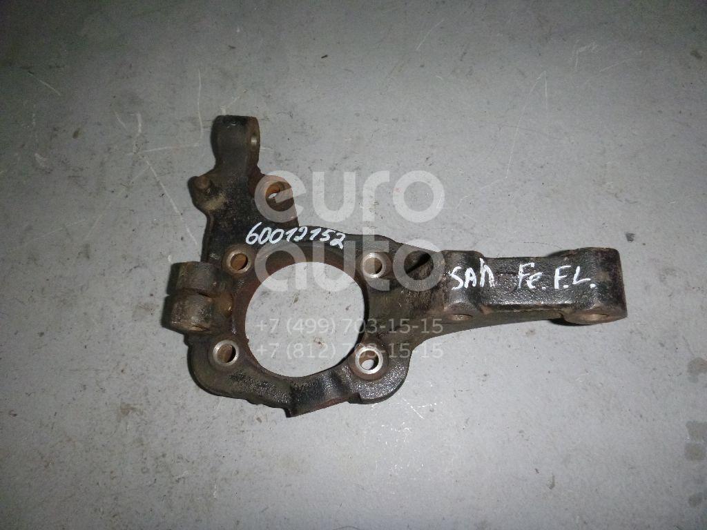 Кулак поворотный передний левый для Hyundai Santa Fe (CM) 2006-2012 - Фото №1