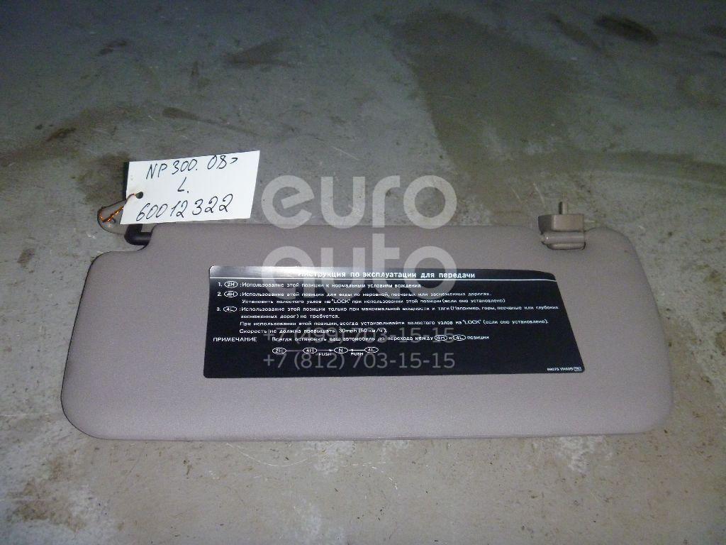 Козырек солнцезащитный (внутри) для Nissan NP300 2008>;King Cab D22 1998-2005 - Фото №1