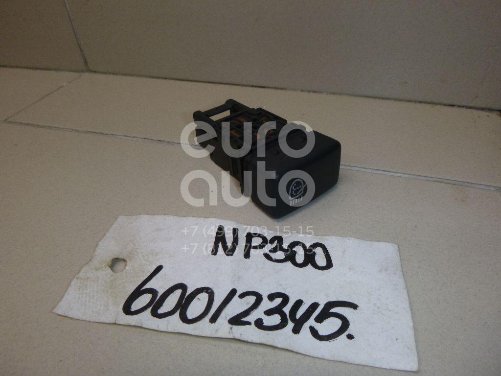 Кнопка омывателя фар для Nissan NP300 2008> - Фото №1