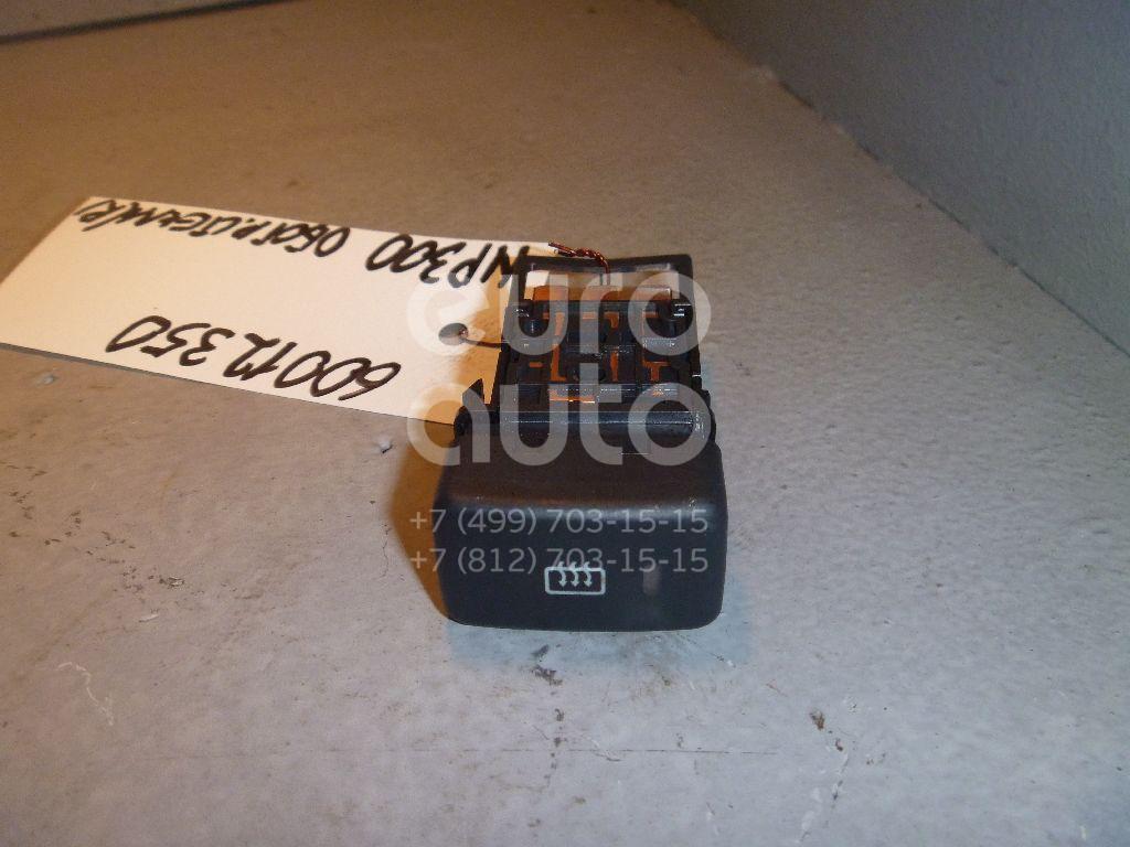 Кнопка обогрева заднего стекла для Nissan NP300 2008>;King Cab D22 1998-2005 - Фото №1