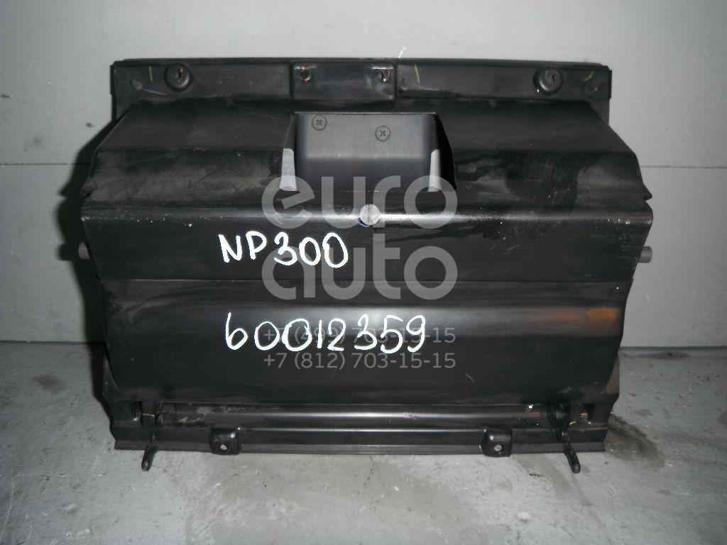 Бардачок для Nissan NP300 2008> - Фото №1