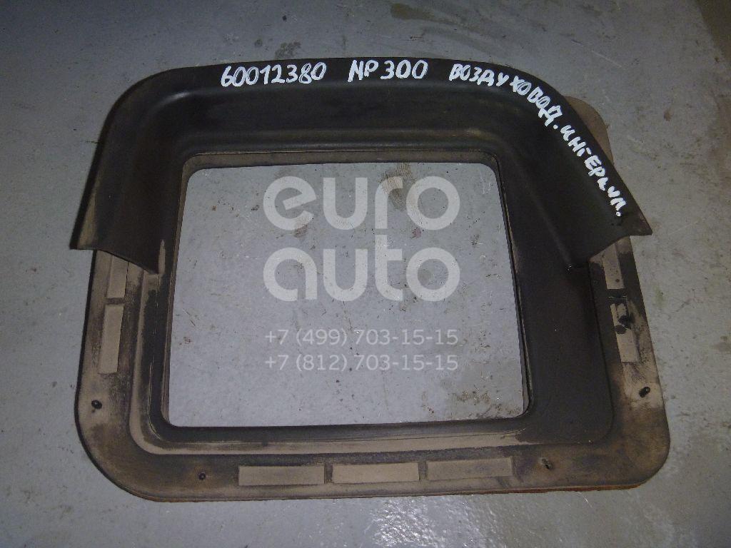 Гофра воздуховода для Nissan NP300 2008>;King Cab D22 1998-2005 - Фото №1