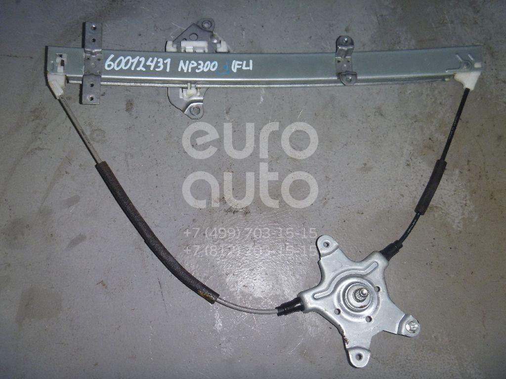 Стеклоподъемник механ. передний левый для Nissan NP300 2008> - Фото №1