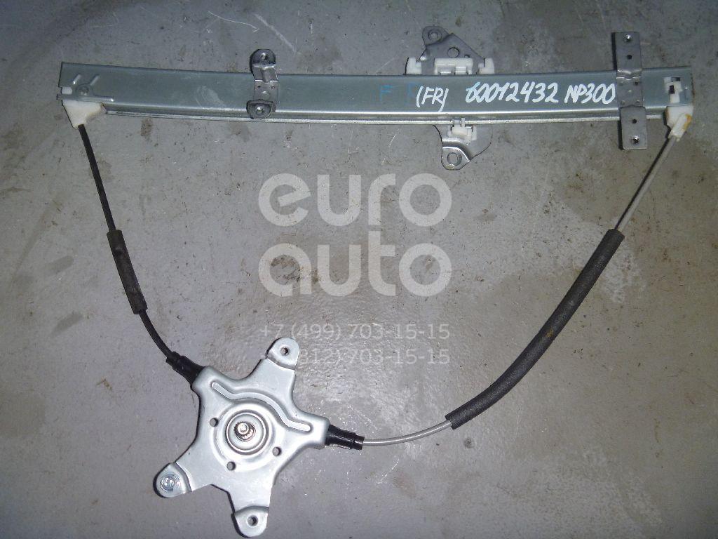 Стеклоподъемник механ. передний правый для Nissan NP300 2008> - Фото №1