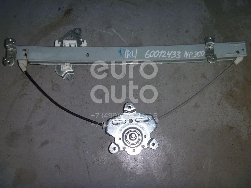 Стеклоподъемник электр. задний левый для Nissan NP300 2008>;King Cab D22 1998-2012 - Фото №1