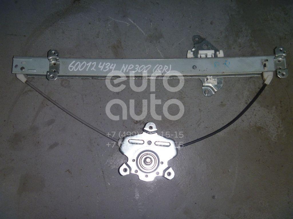 Стеклоподъемник механ. задний правый для Nissan NP300 2008> - Фото №1