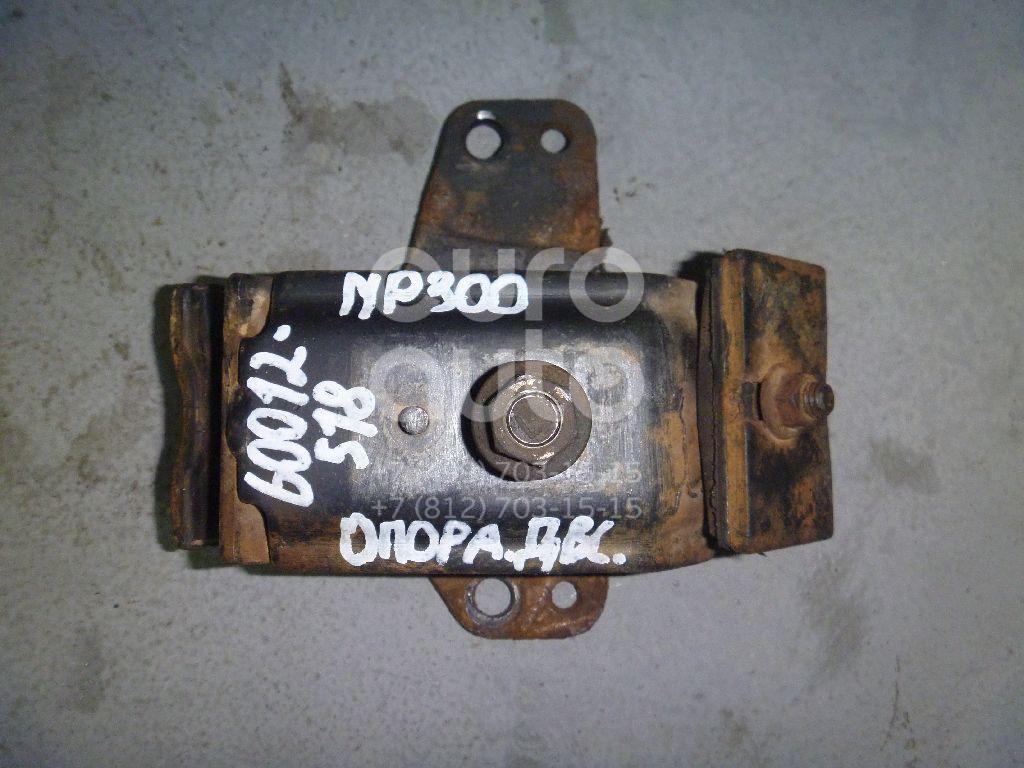 Опора двигателя левая для Nissan NP300 2008>;King Cab D22 1998-2012 - Фото №1