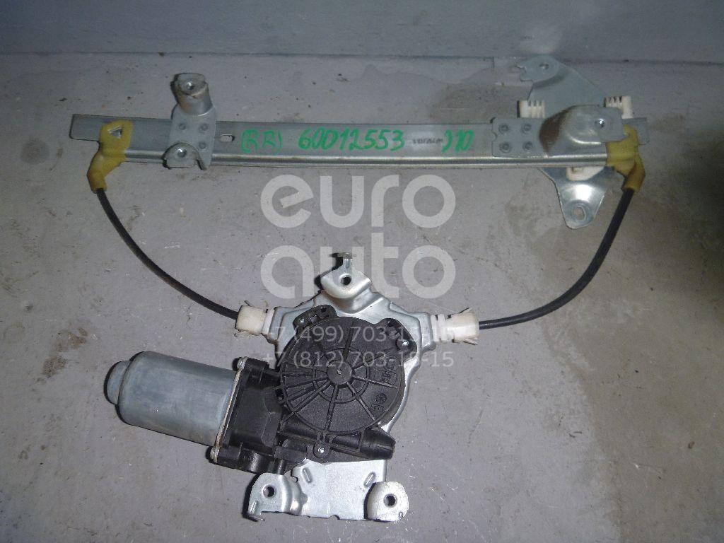Стеклоподъемник электр. задний правый для Nissan Qashqai (J10) 2006-2014 - Фото №1