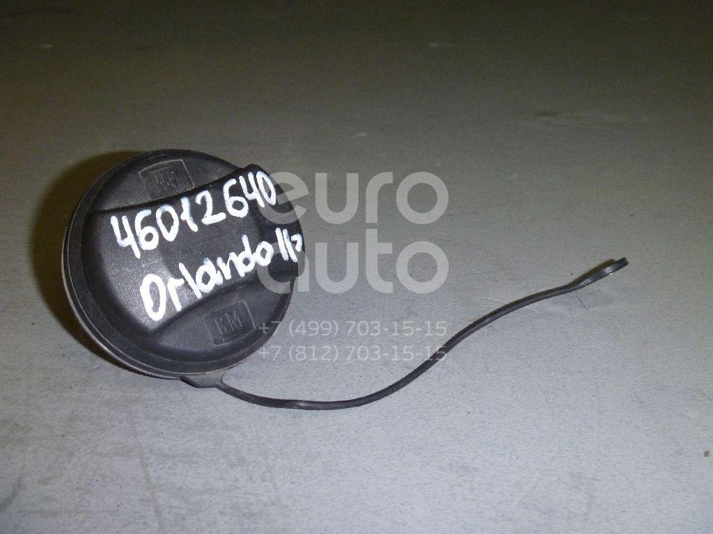 Купить Крышка топливного бака Chevrolet Orlando 2011-2015; (20959266)