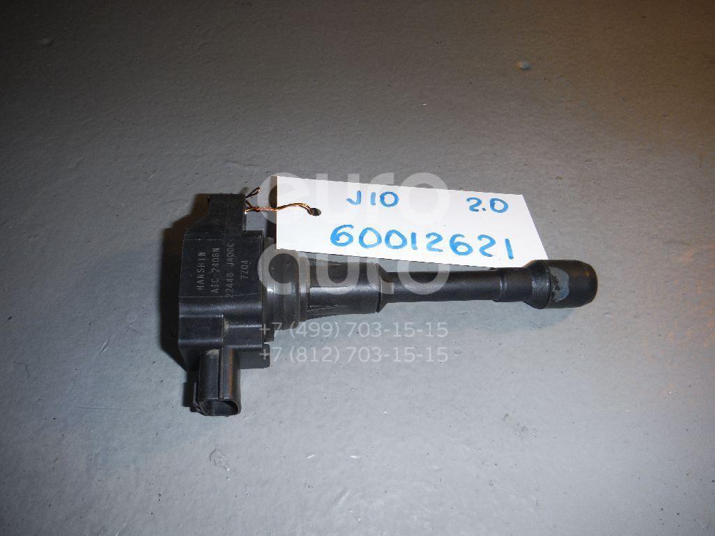 Катушка зажигания для Nissan,Infiniti Qashqai (J10) 2006-2014;Note (E11) 2006-2013;X-Trail (T30) 2001-2006;X-Trail (T31) 2007-2014;M (Y50) 2004-2009;Tiida (C11) 2007-2014;EX/QX50 (J50) 2008-2014;Teana J32 2008-2013;FX/QX70 (S51) 2008> - Фото №1