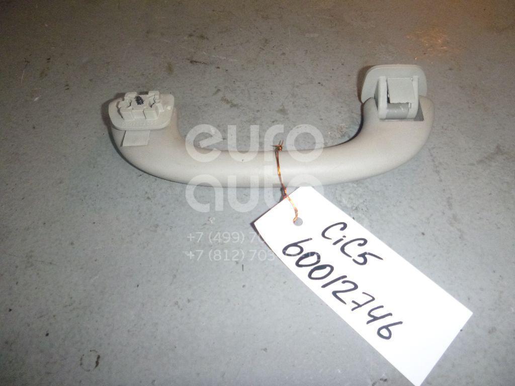 Ручка внутренняя потолочная для Citroen,Peugeot C5 2008>;308 I 2007-2015;3008 2010>;5008 2009>;408 2012> - Фото №1