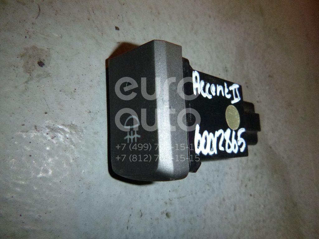 Кнопка противотуманки для Hyundai Accent II (+ТАГАЗ) 2000-2012 - Фото №1