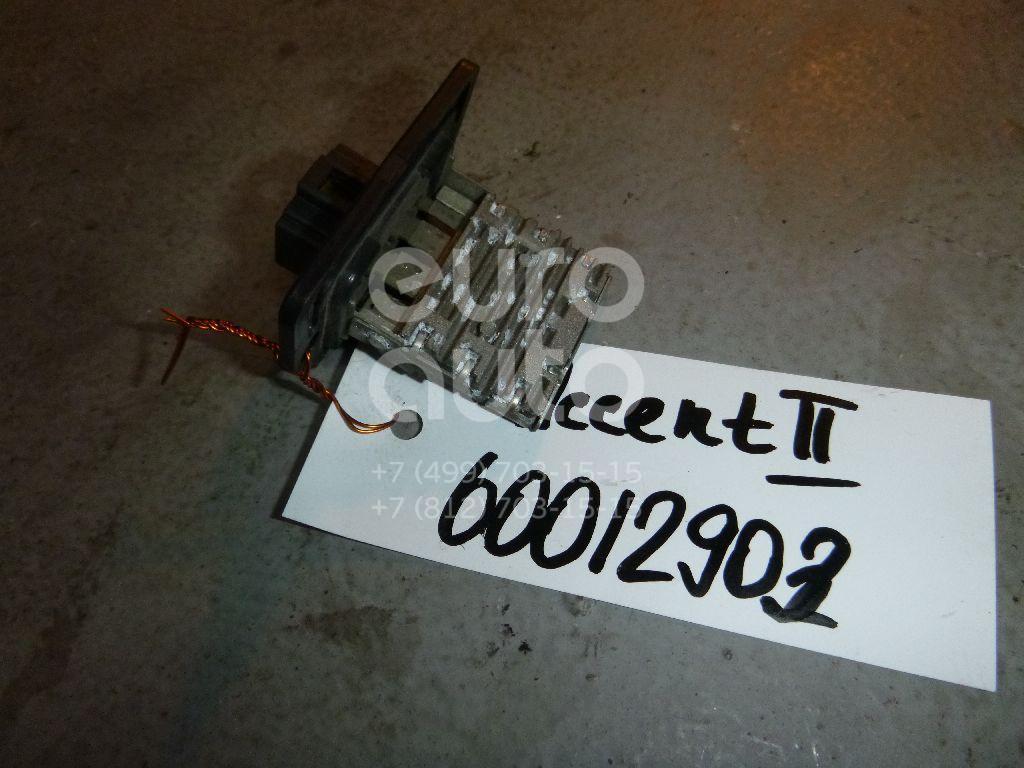 Резистор отопителя для Hyundai Accent II (+ТАГАЗ) 2000-2012;Atos Prime 1999-2007 - Фото №1