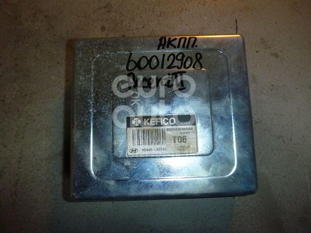 Блок управления АКПП для Hyundai Accent II (+ТАГАЗ) 2000-2012 - Фото №1