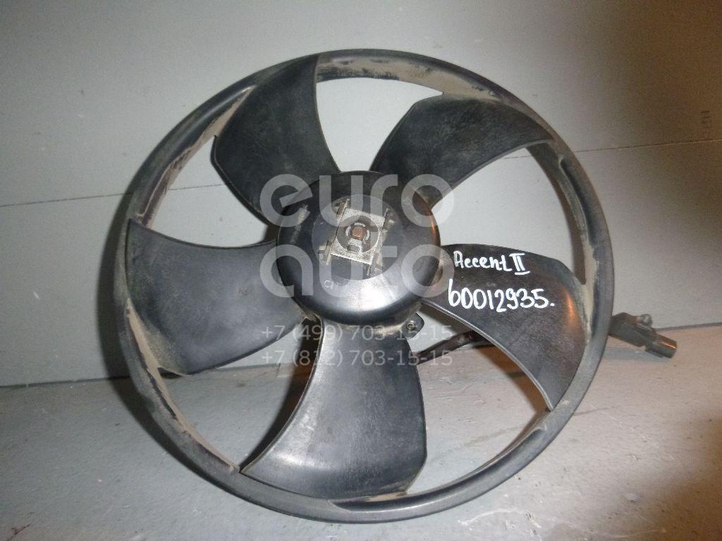 Вентилятор радиатора для Hyundai Accent II (+ТАГАЗ) 2000-2012 - Фото №1